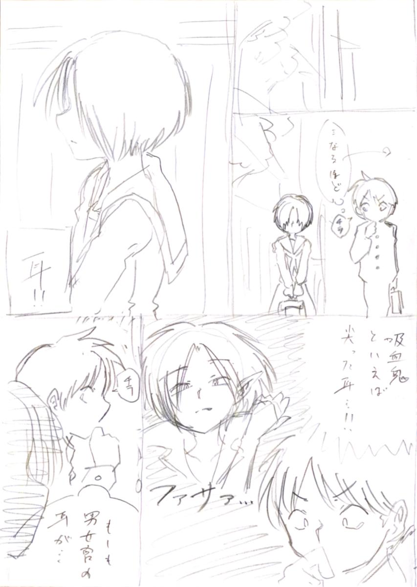 f:id:yatamaru0131:20200207010122p:plain