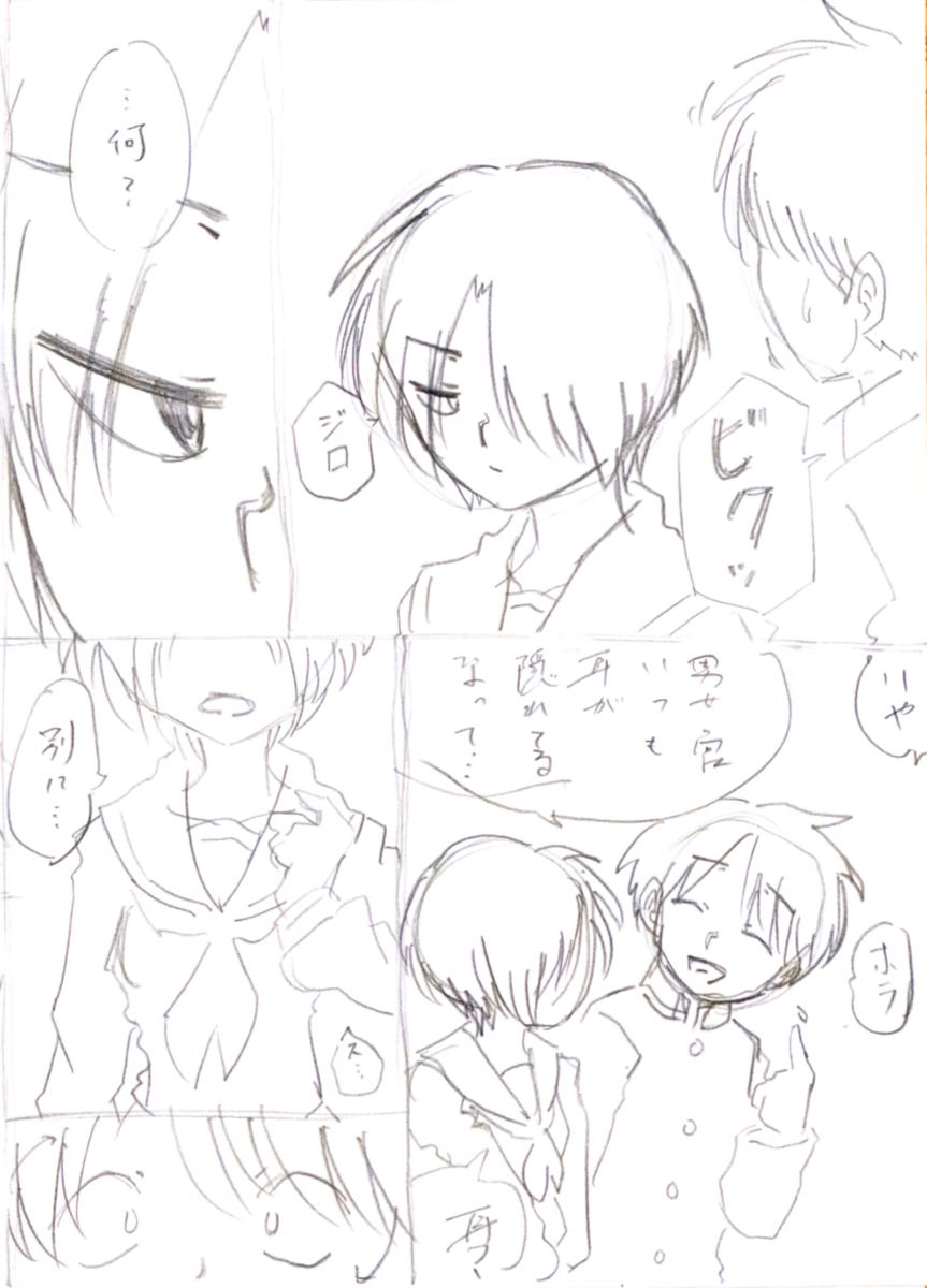 f:id:yatamaru0131:20200209014958p:plain