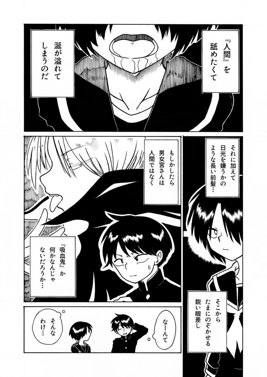 f:id:yatamaru0131:20200224025418p:plain