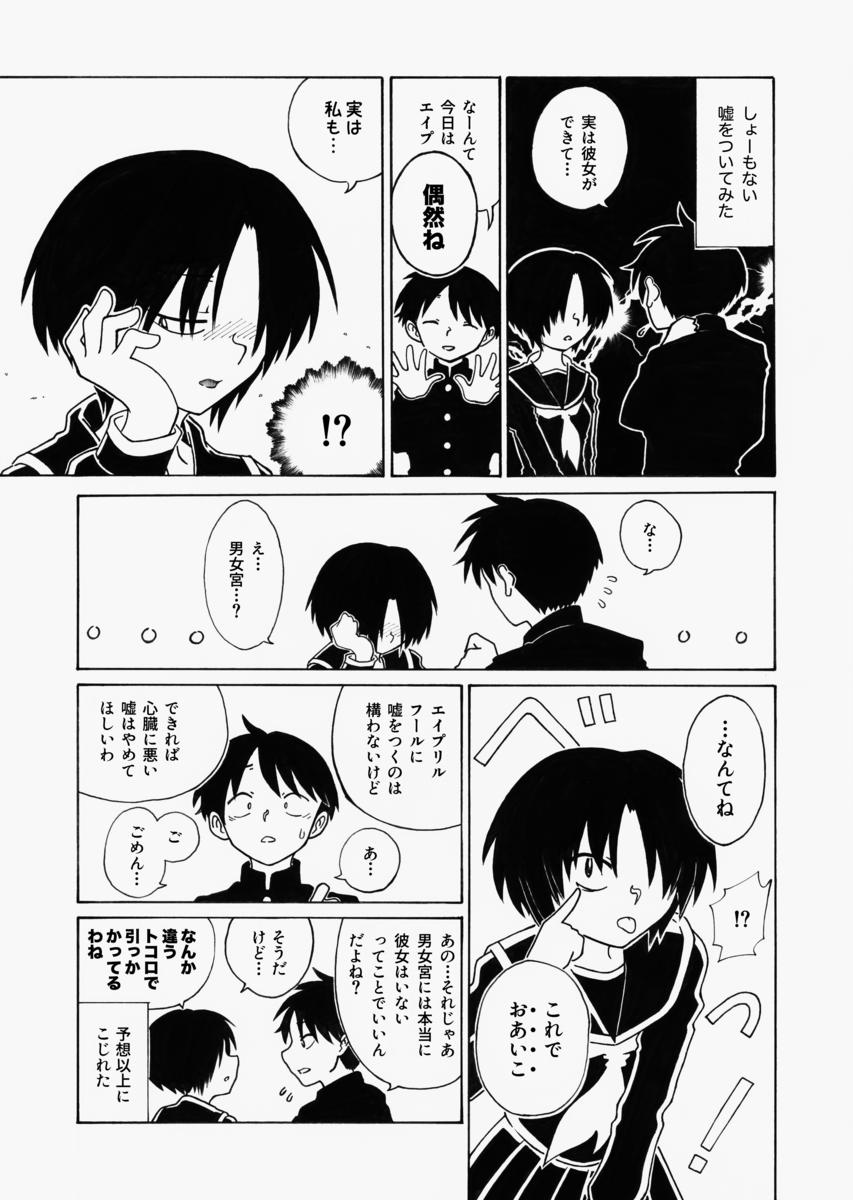f:id:yatamaru0131:20200401012117p:plain