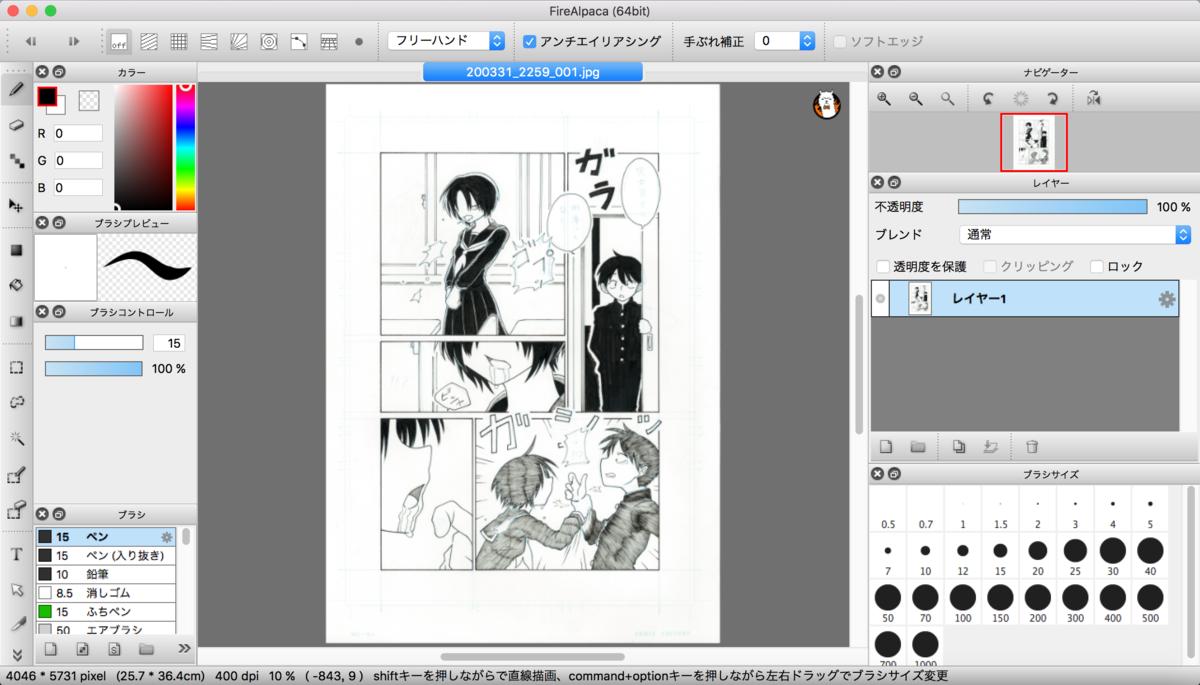 f:id:yatamaru0131:20200402023329p:plain