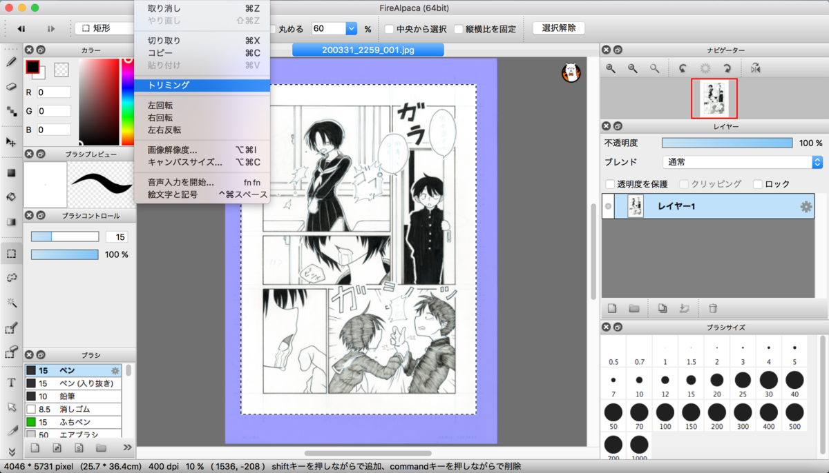 f:id:yatamaru0131:20200402023419p:plain