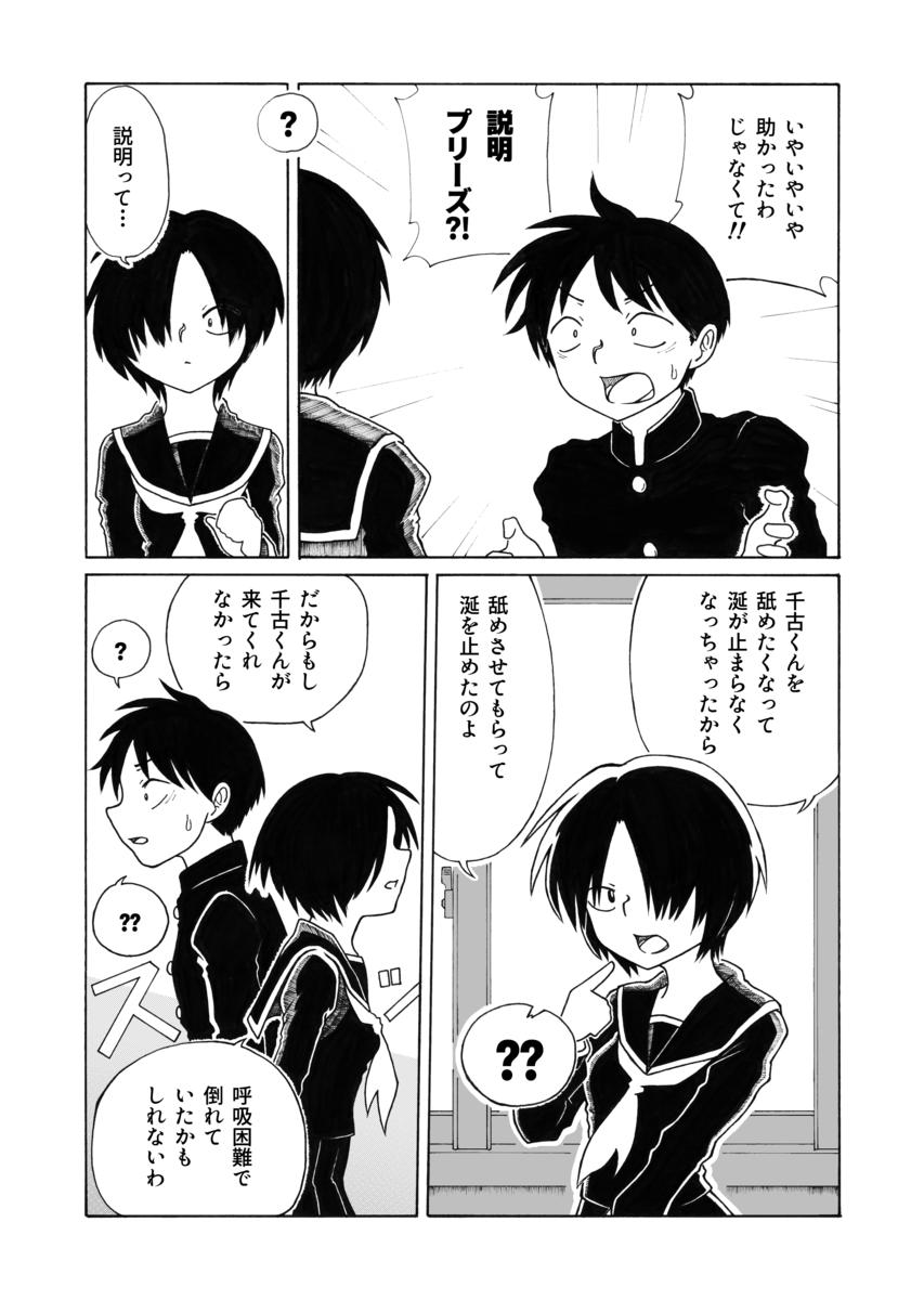 f:id:yatamaru0131:20200407020918p:plain