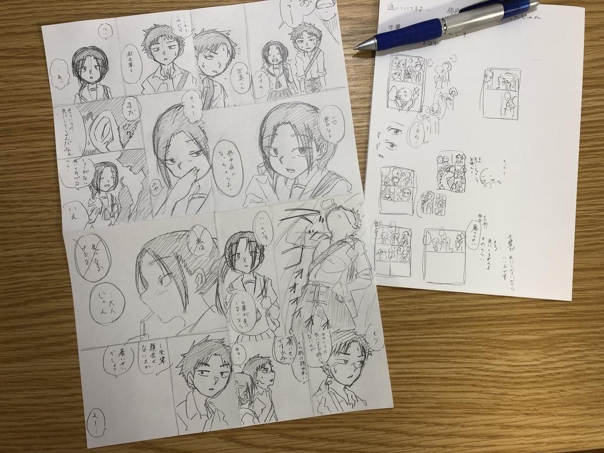 f:id:yatamaru0131:20200521005032j:plain