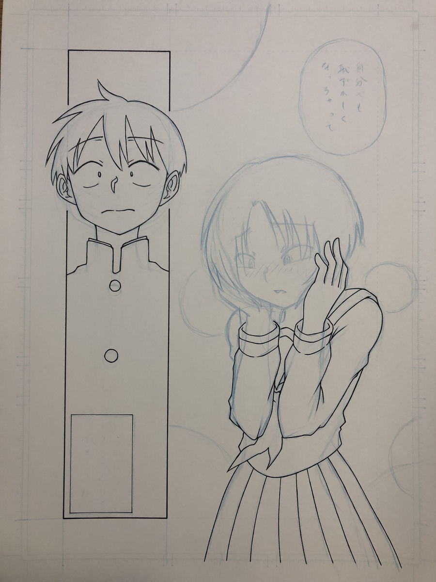 f:id:yatamaru0131:20200701003353j:plain