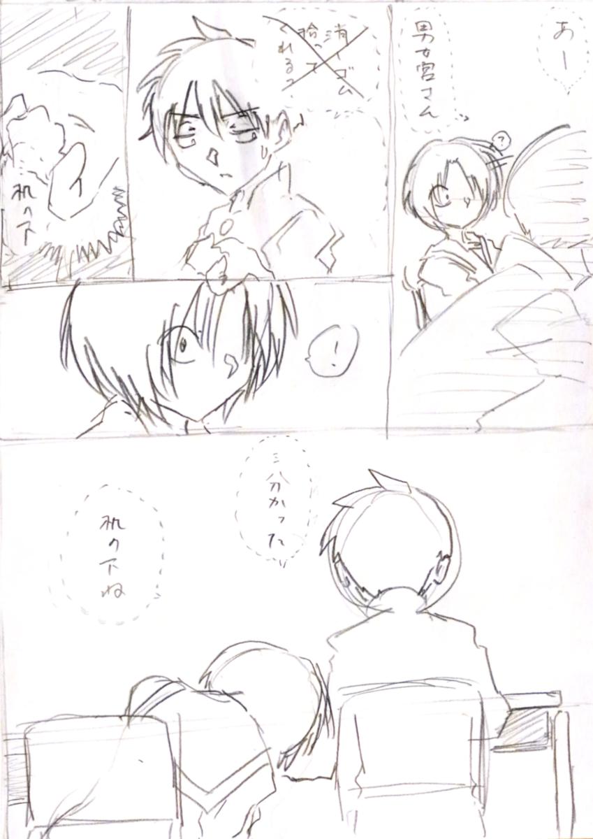 f:id:yatamaru0131:20200708012952p:plain