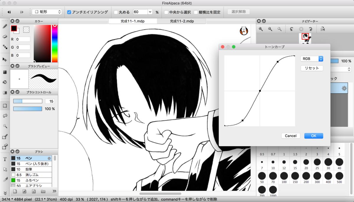 f:id:yatamaru0131:20200725010935p:plain