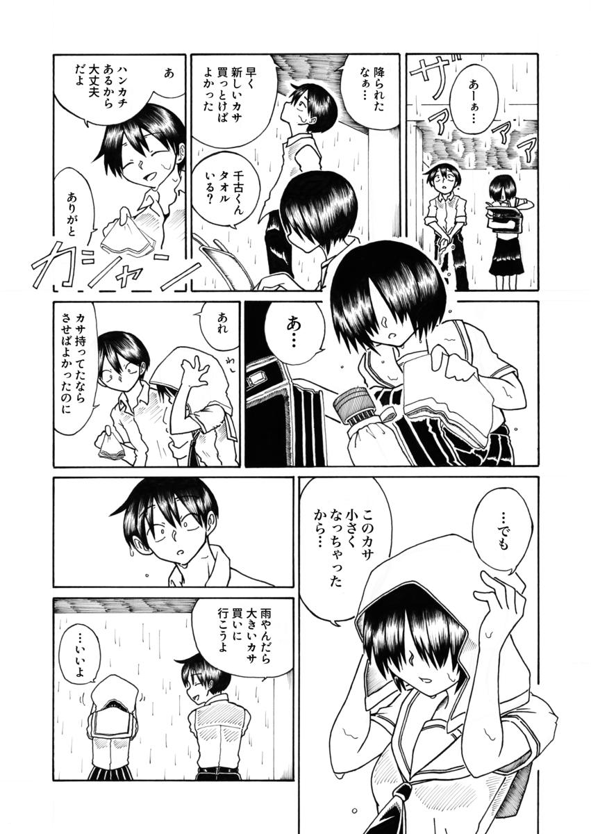 f:id:yatamaru0131:20200912021642p:plain