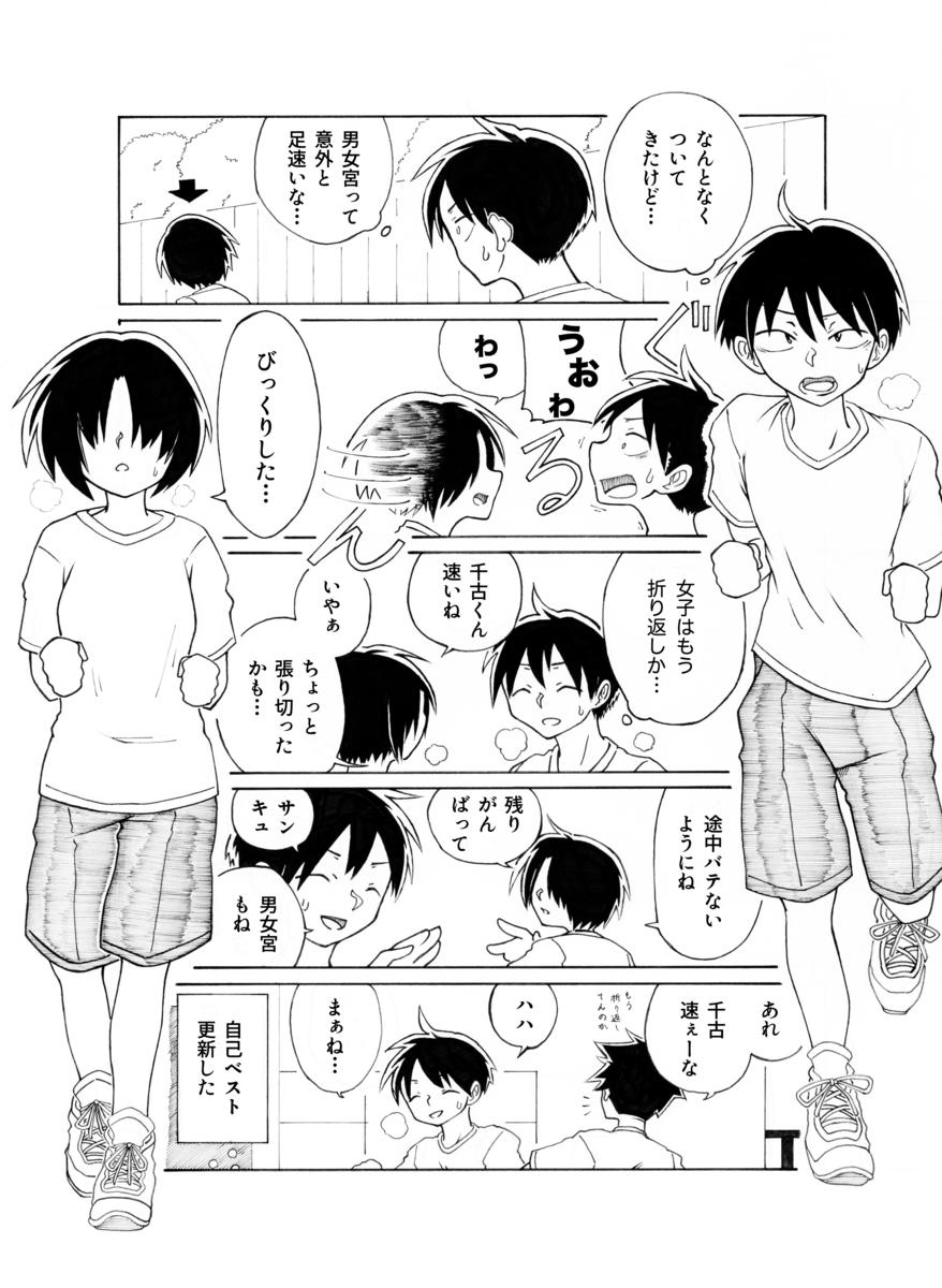 f:id:yatamaru0131:20201010023902p:plain