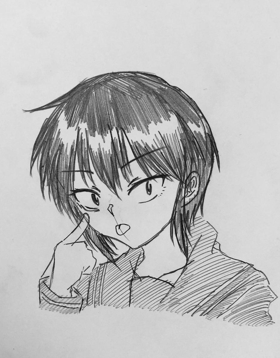 f:id:yatamaru0131:20201012020420j:plain