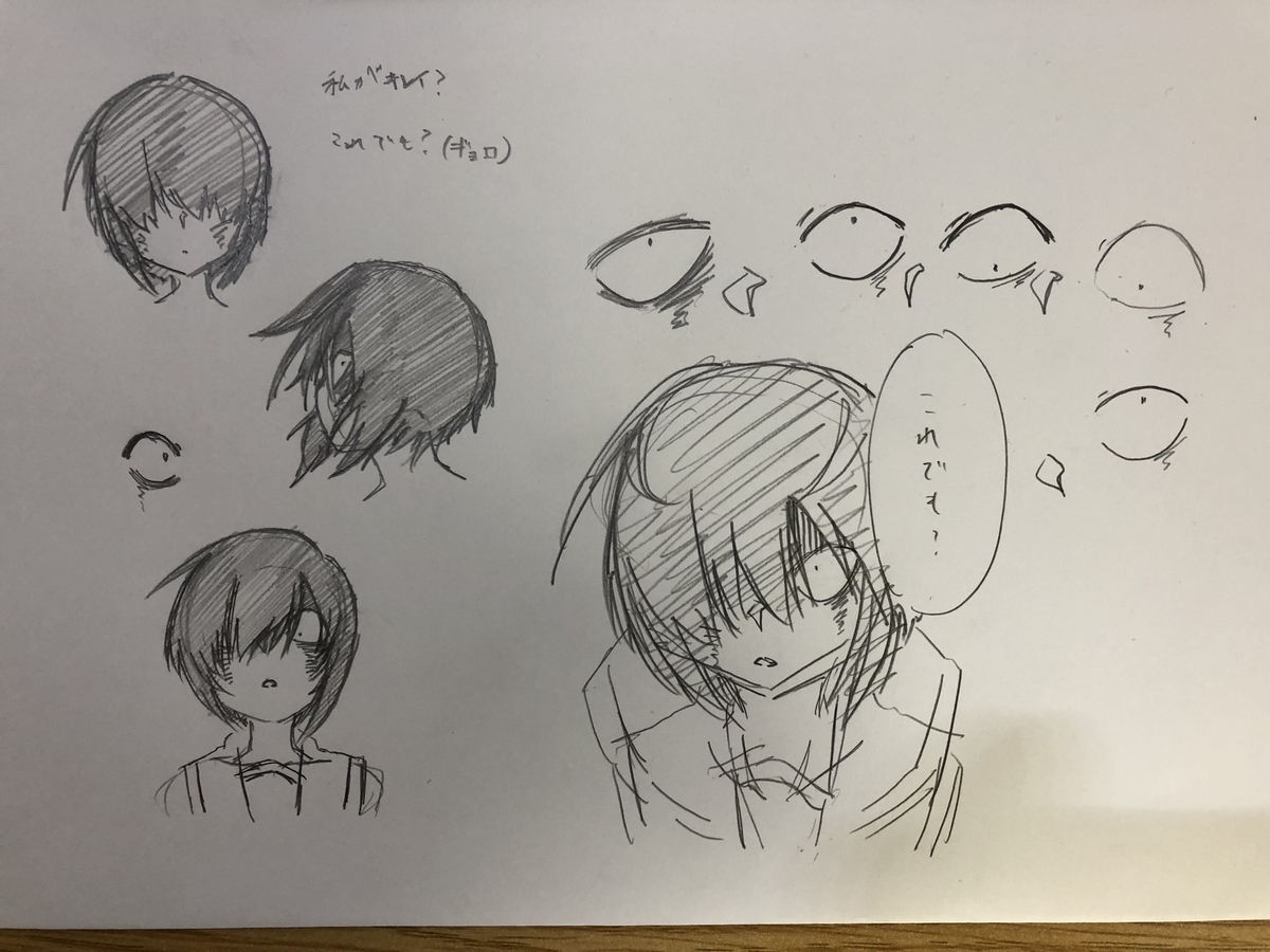 f:id:yatamaru0131:20201101021542j:plain
