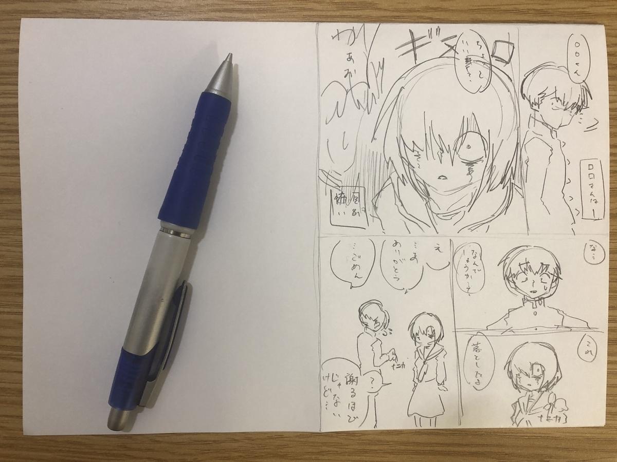 f:id:yatamaru0131:20201115024637j:plain