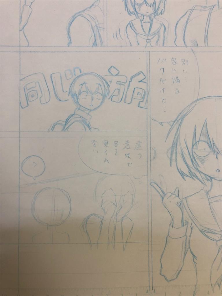 f:id:yatamaru0131:20201225004544j:image