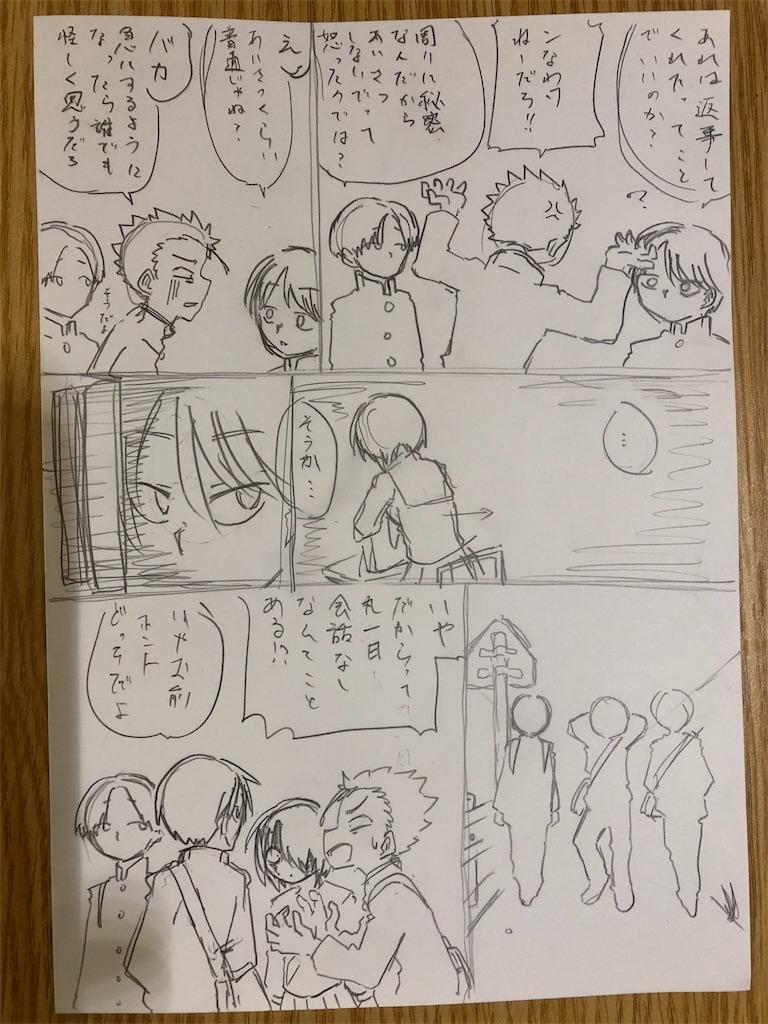 f:id:yatamaru0131:20210306091051j:image