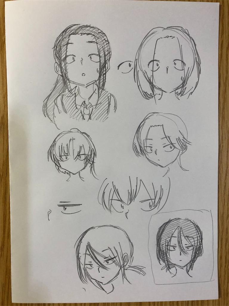 f:id:yatamaru0131:20210330003849j:image