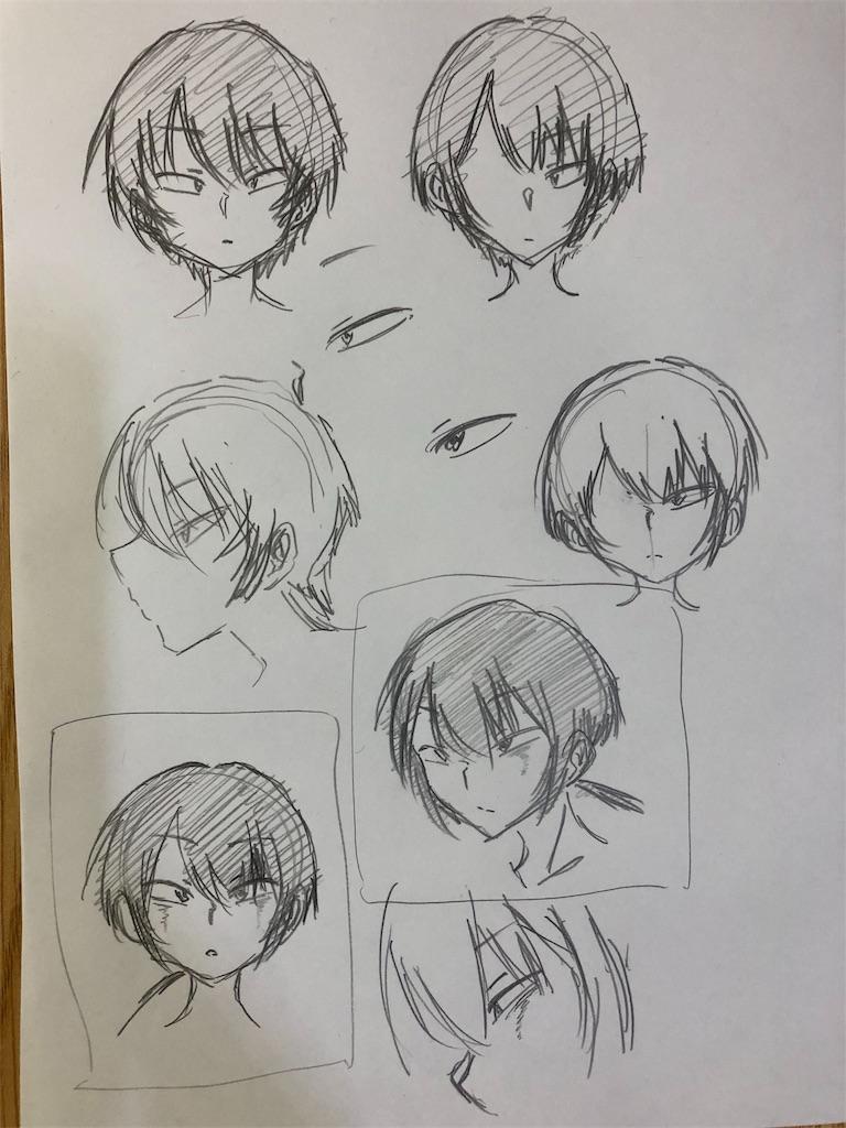 f:id:yatamaru0131:20210331003542j:image