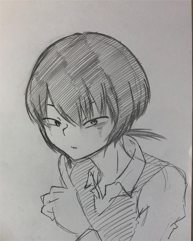 f:id:yatamaru0131:20210401012439j:image