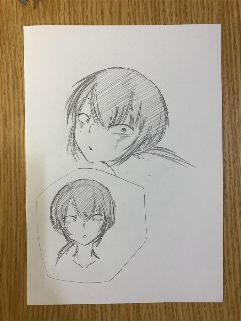 f:id:yatamaru0131:20210402002045j:image
