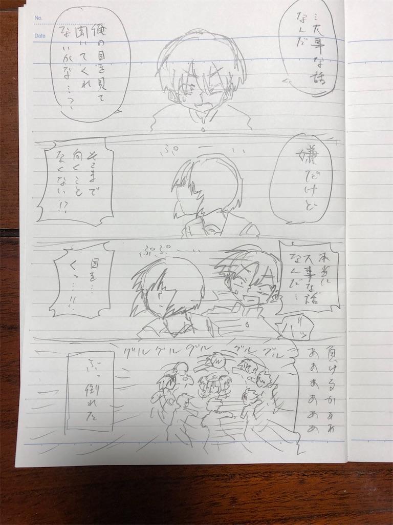 f:id:yatamaru0131:20210530005956j:image