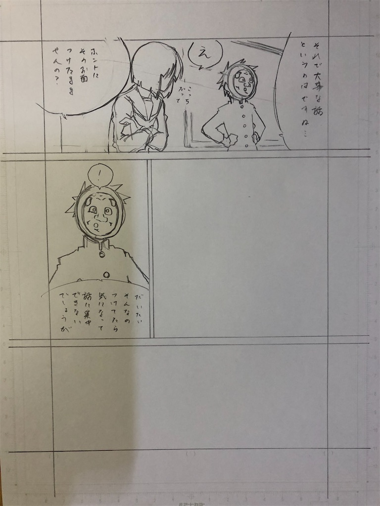f:id:yatamaru0131:20210624011318j:image