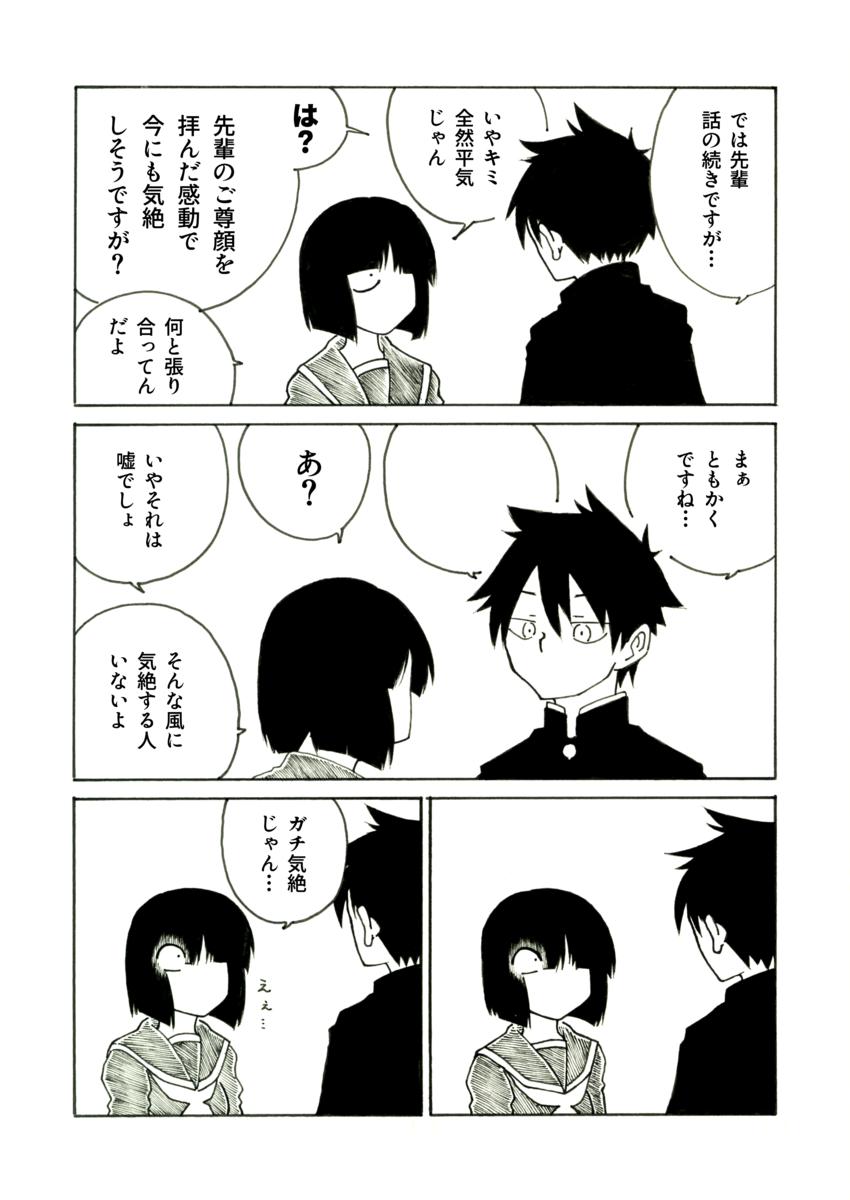 f:id:yatamaru0131:20210728004944p:plain