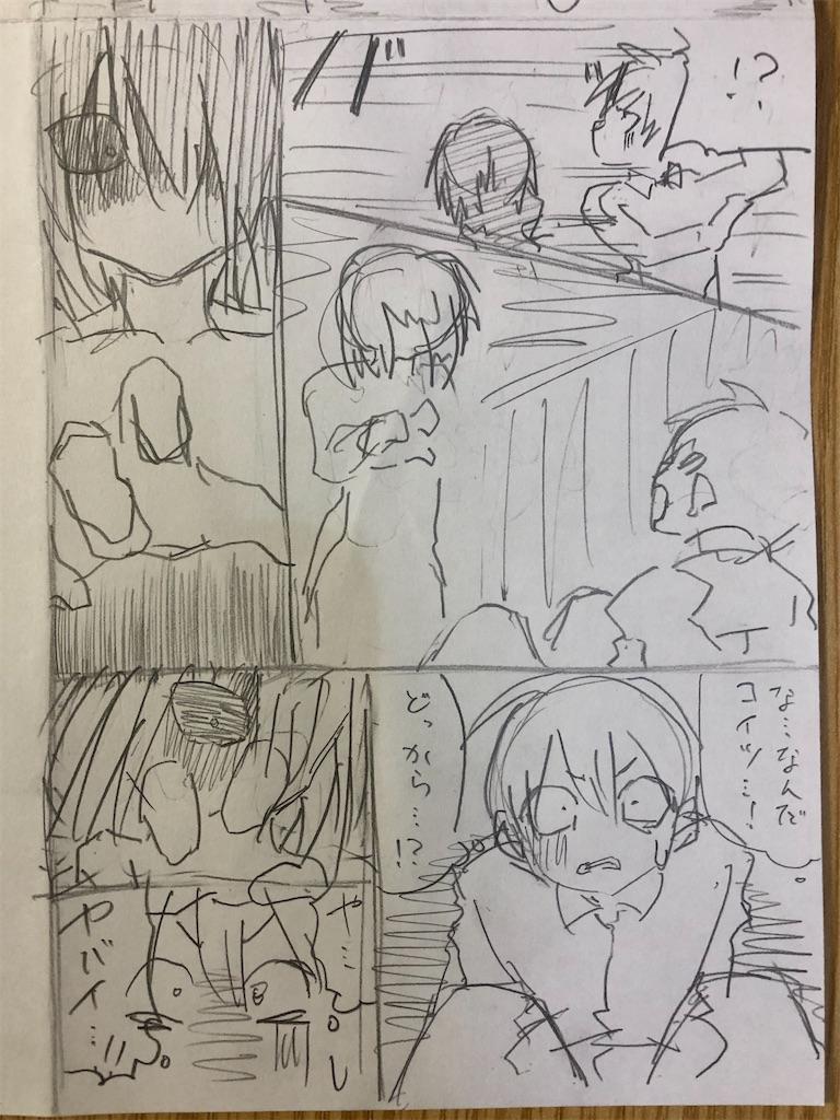 f:id:yatamaru0131:20210820032130j:image