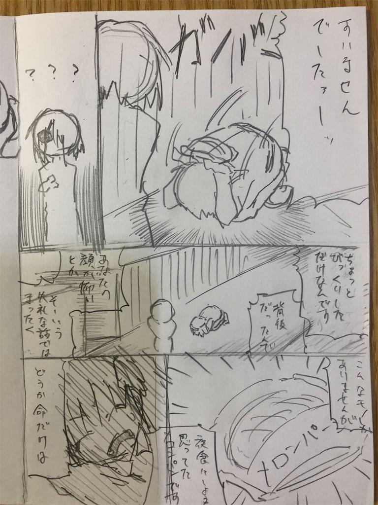 f:id:yatamaru0131:20210822021719j:image