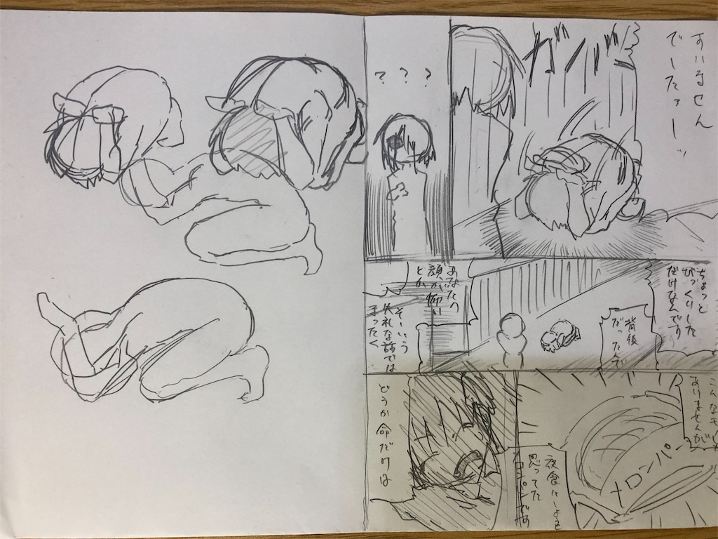 f:id:yatamaru0131:20210822023305j:image