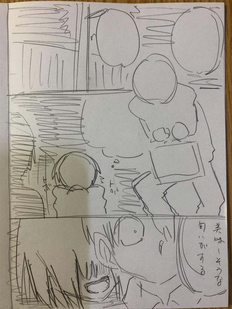 f:id:yatamaru0131:20210828031418j:image