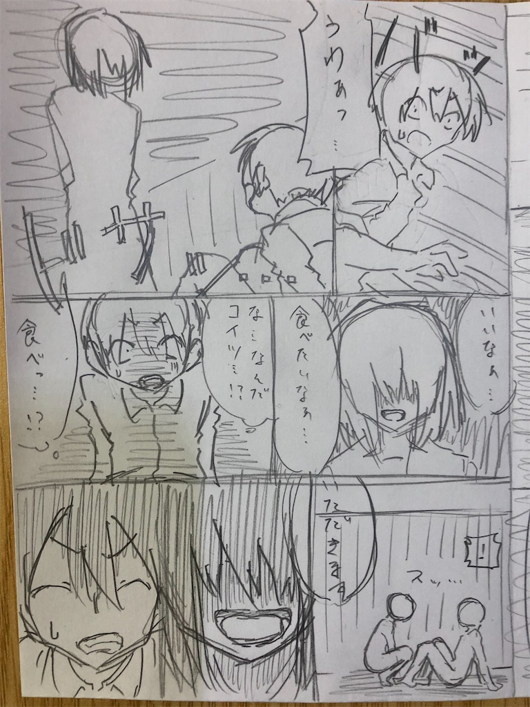 f:id:yatamaru0131:20210829074309j:image
