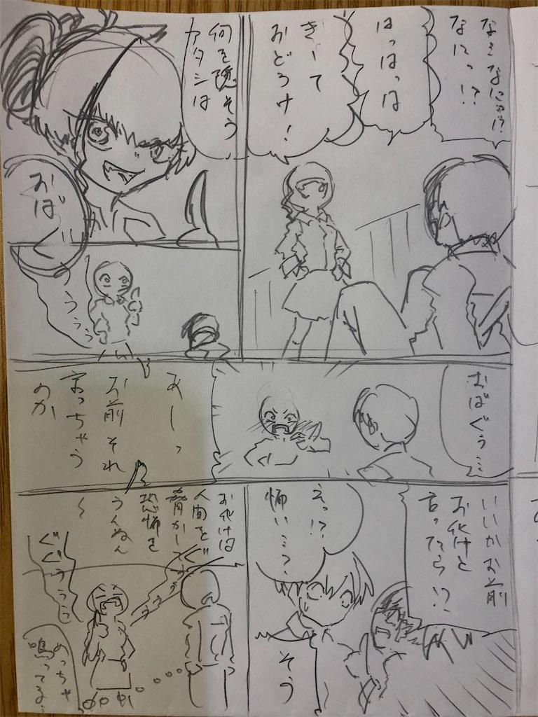 f:id:yatamaru0131:20210903010114j:image