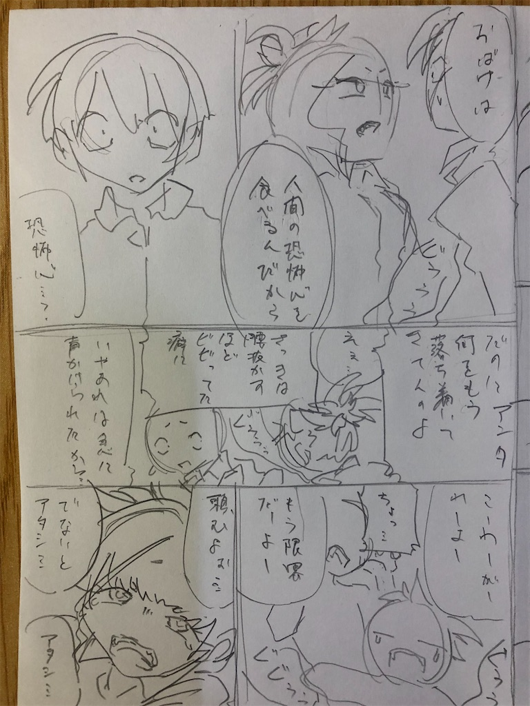 f:id:yatamaru0131:20210905044705j:image