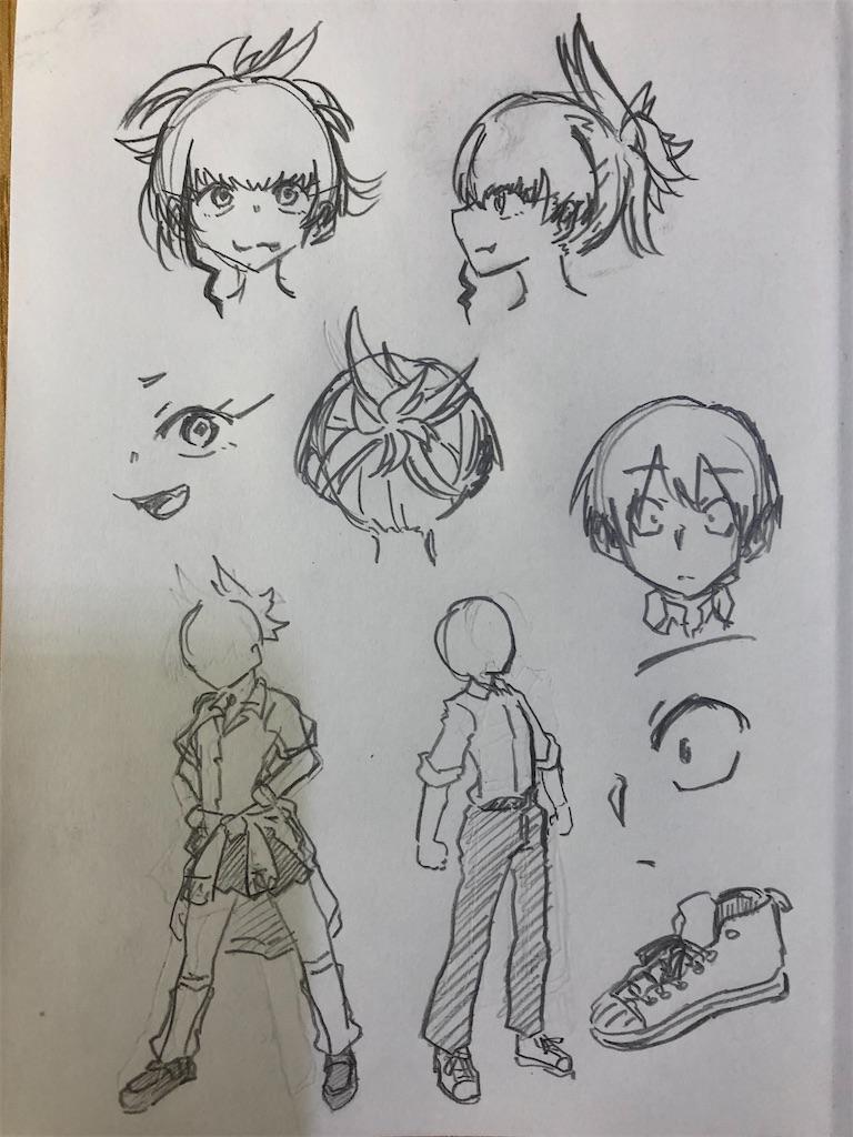 f:id:yatamaru0131:20210907005407j:image