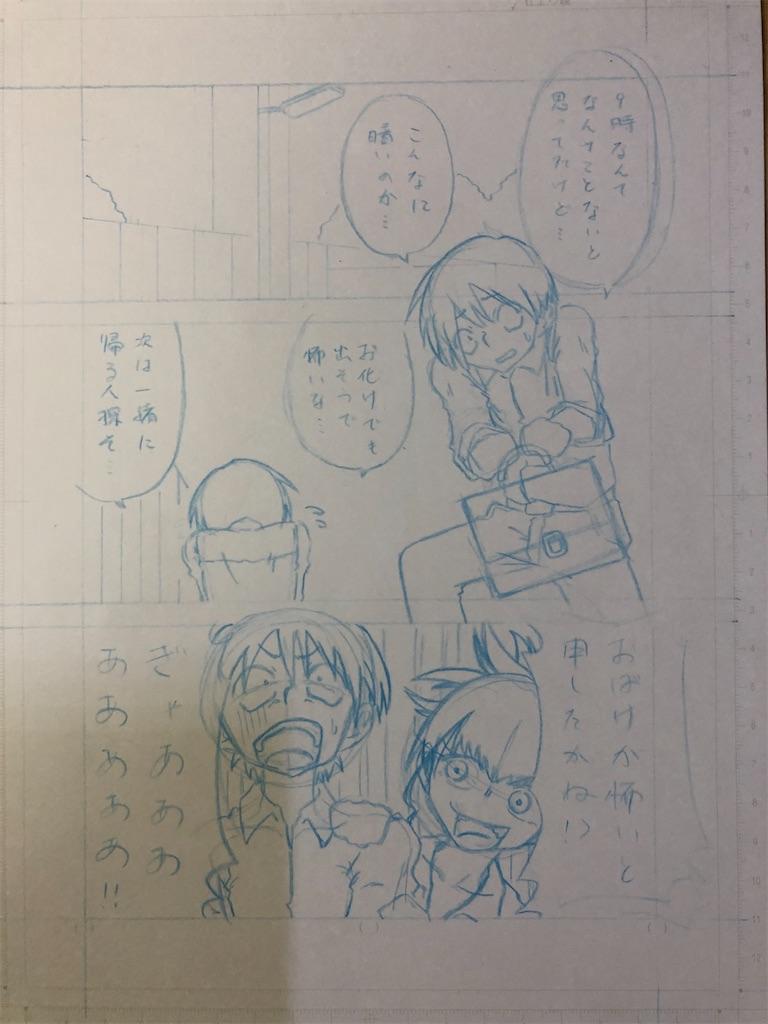 f:id:yatamaru0131:20210908005445j:image