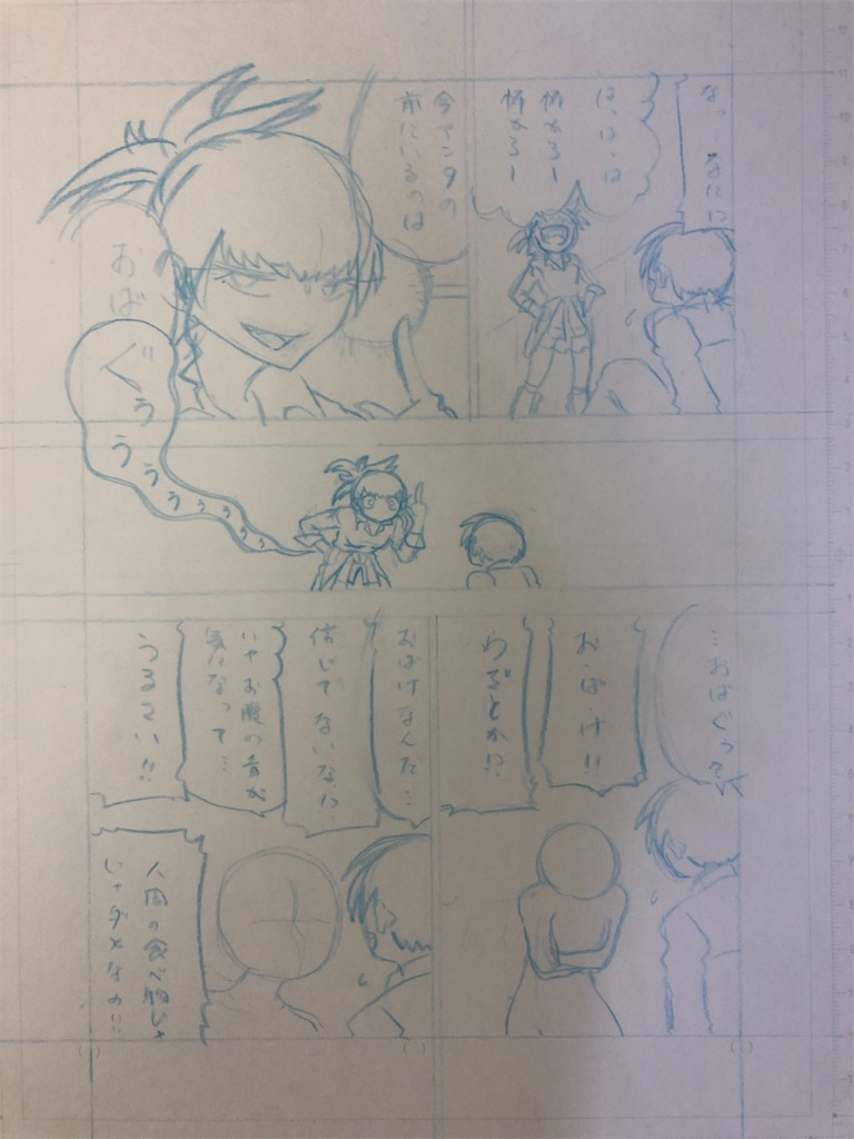 f:id:yatamaru0131:20210911015724j:image