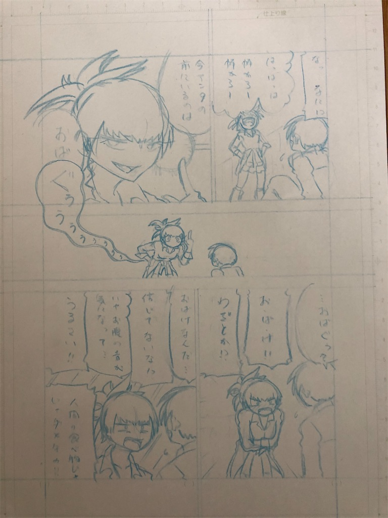 f:id:yatamaru0131:20210912081419j:image