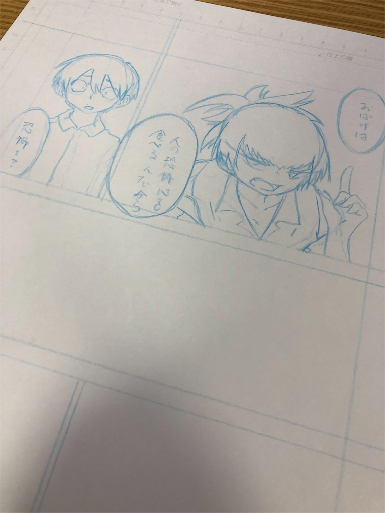 f:id:yatamaru0131:20210913002630j:image