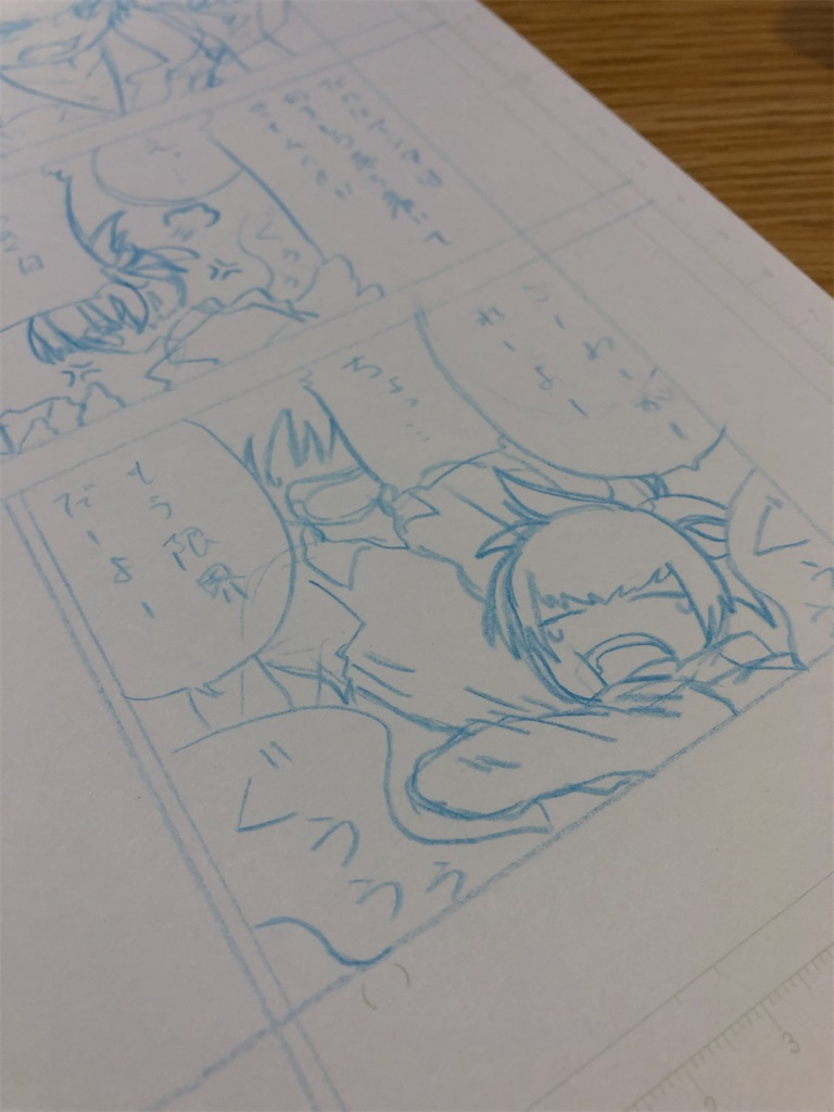f:id:yatamaru0131:20210915002533j:image