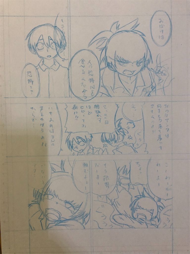 f:id:yatamaru0131:20210916004227j:image