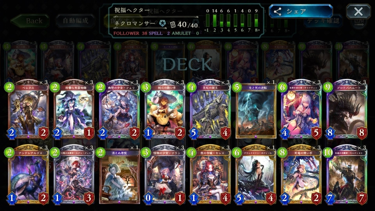 f:id:yatanokagami1192:20190829005543j:plain