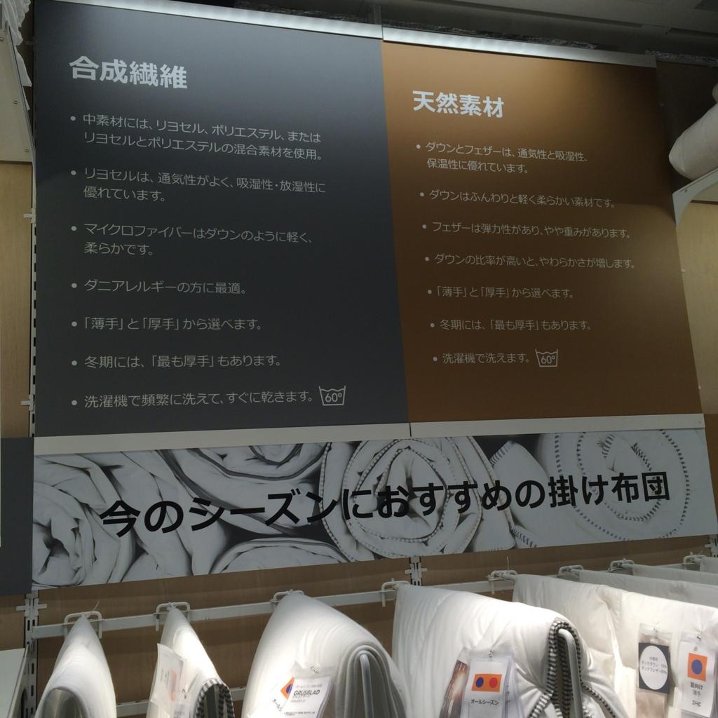 f:id:yataroiwasaki88:20160818161857j:plain