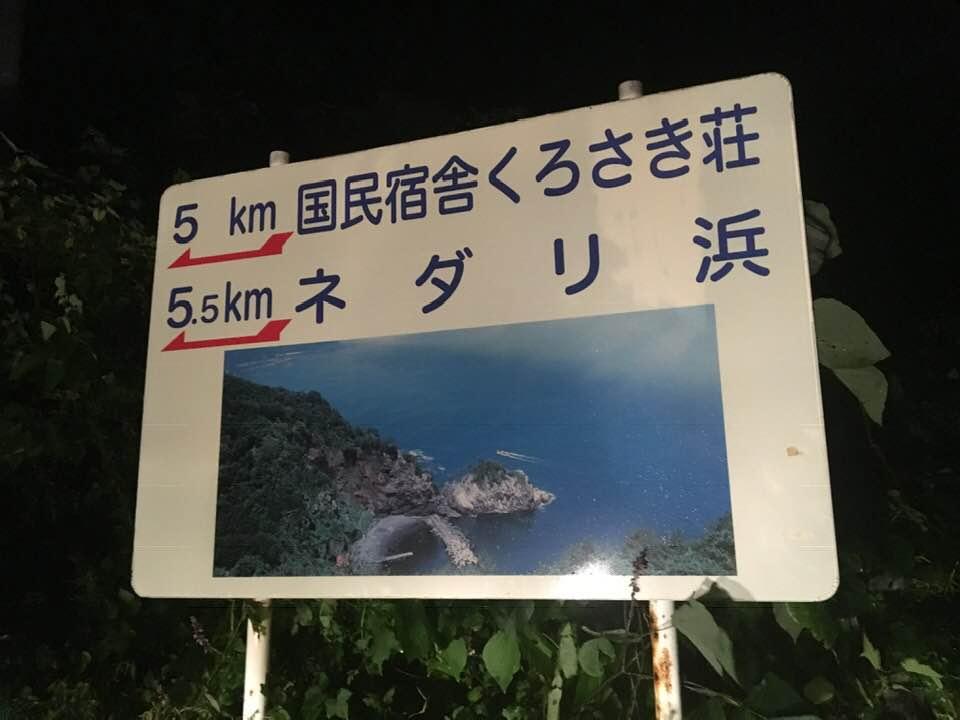 f:id:yatasuzuki:20181004210543j:plain