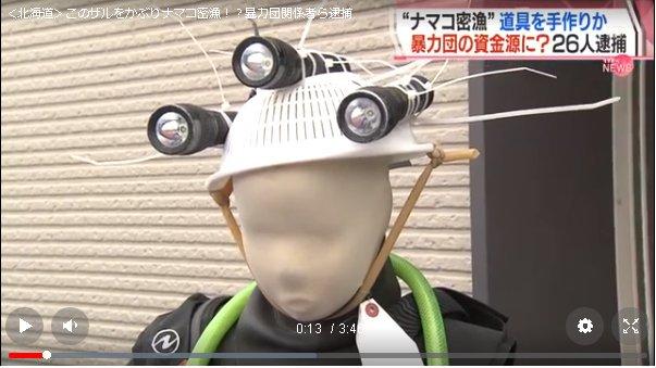f:id:yatasuzuki:20181015010152j:plain