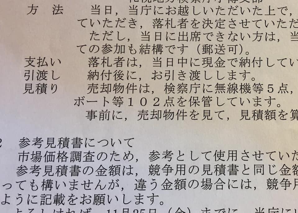 f:id:yatasuzuki:20181015011442j:plain