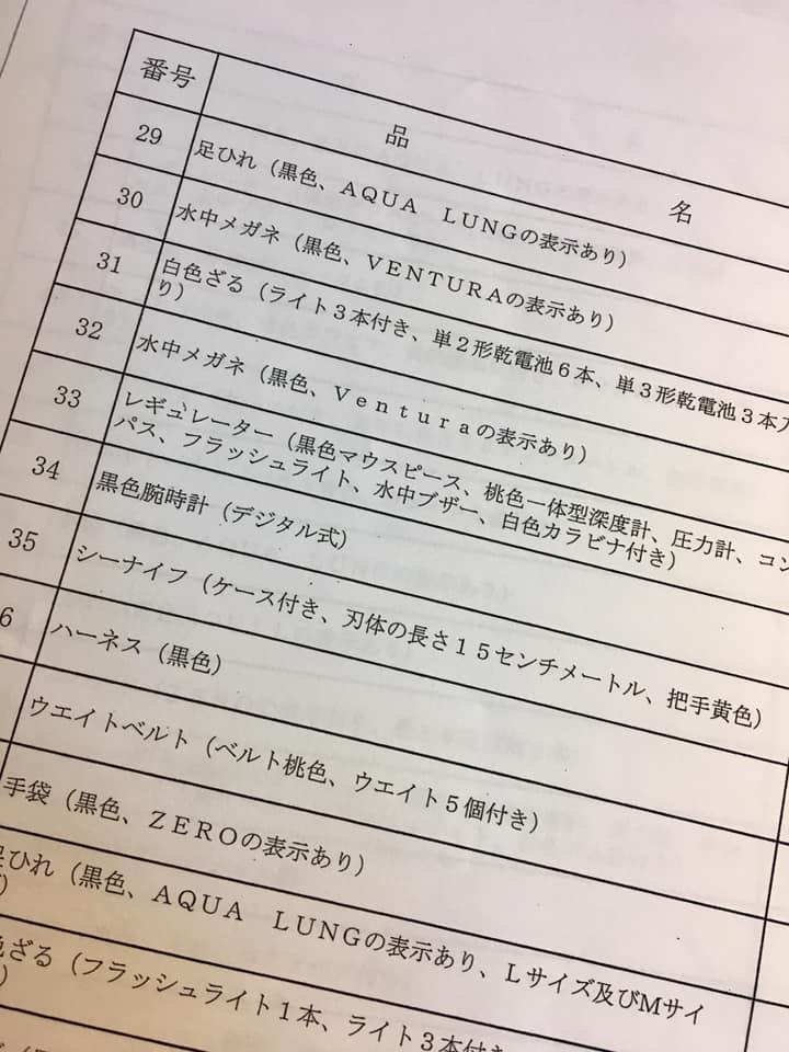 f:id:yatasuzuki:20181015011451j:plain
