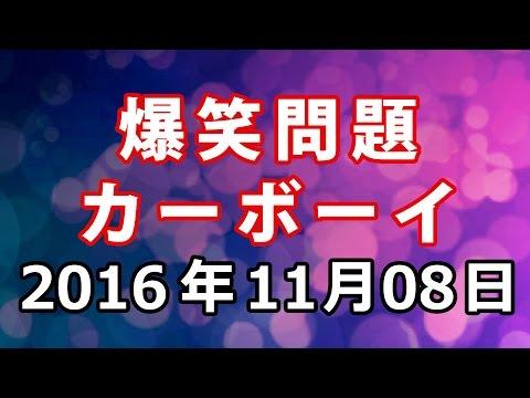 f:id:yatchae:20161110200007j:plain