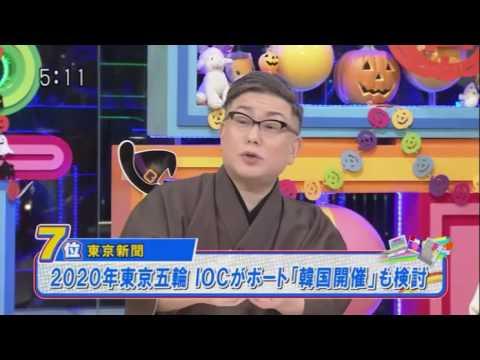 f:id:yatchae:20161118050009j:plain