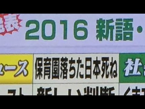 f:id:yatchae:20161118110007j:plain