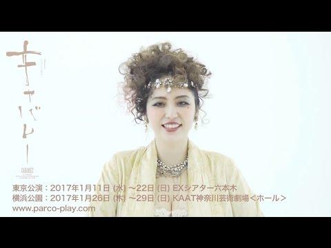 f:id:yatchae:20170111170021j:plain