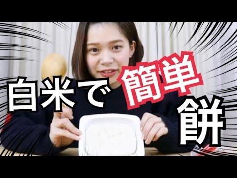 f:id:yatchae:20170113140009j:plain